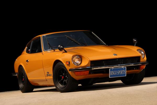 Nissan Fairlady Z 432 Auto Blog Pl